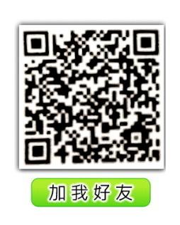 協信通運遊覽公司<br><br>公用LINE@<br><br>LINE @ ID:<br><br>@plo2693m